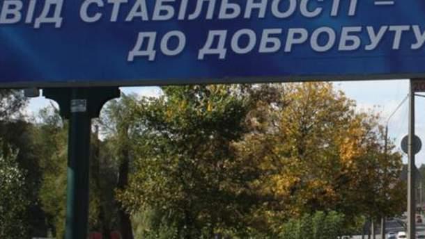 Білборд