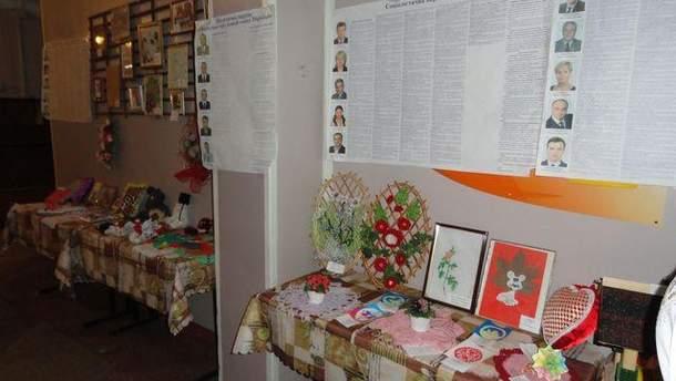 Выставка на участке