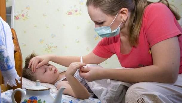 Більшість хворих - діти