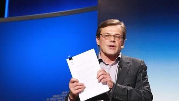 Сергей Терёхин