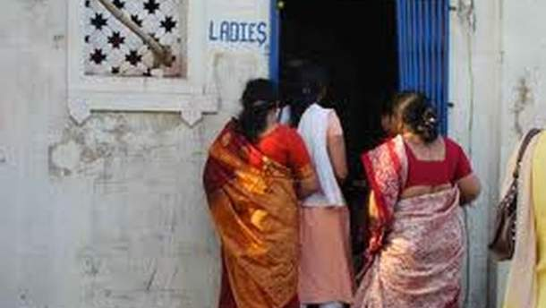 Туалет в Індії