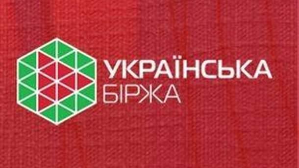 Украинская биржа