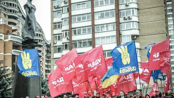 Мітингувальники під ЦВК
