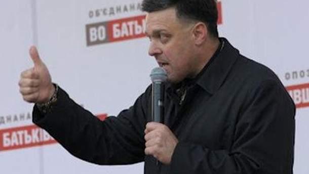 """Лидер ВО """"Свобода"""" Олег Тягнибок"""