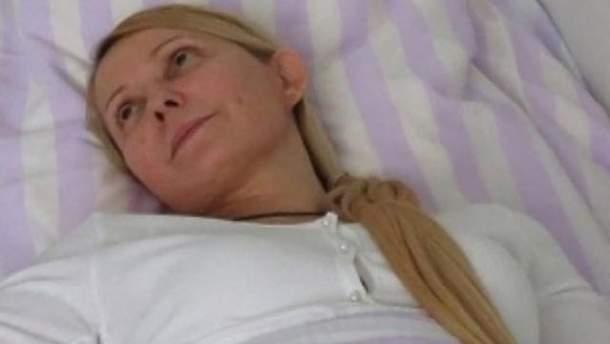 Юлія Тимошенко у лікарні