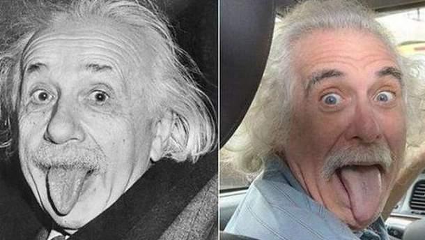 Альберт Ейнштейн і його таксист-двійник