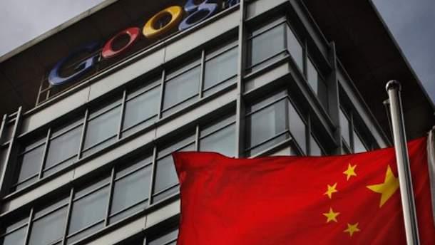 В Китае заблокировали Google