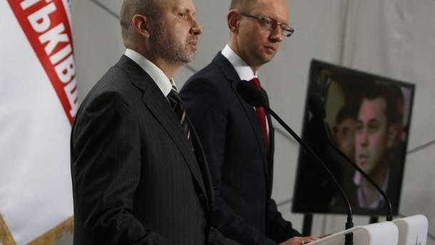 Арсений Яценюк и Александр Турчинов