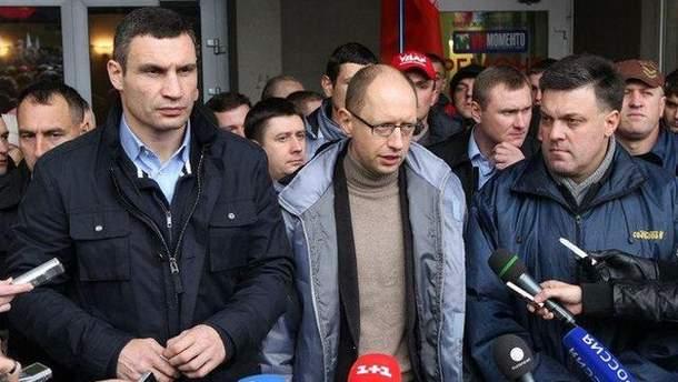 Виталий Кличко, Олег Тягнибок и Арсений Яценюк