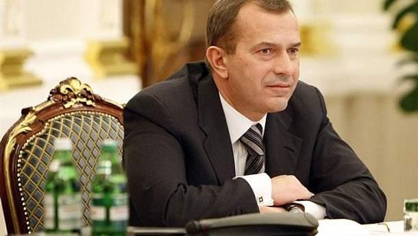 Андрей Клюев