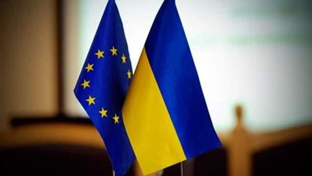 Евросоюз - Украина