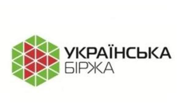 """""""Українська біржа"""""""
