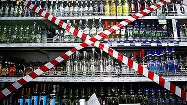 Алкоголь з метиловим спиртом