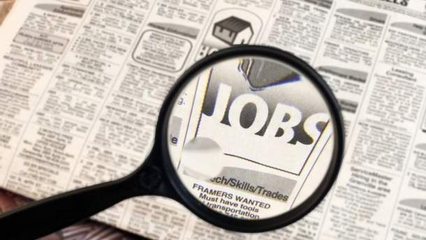 Безробіття