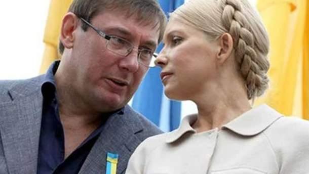 Юлія Тимошенко та Юрій Луценко