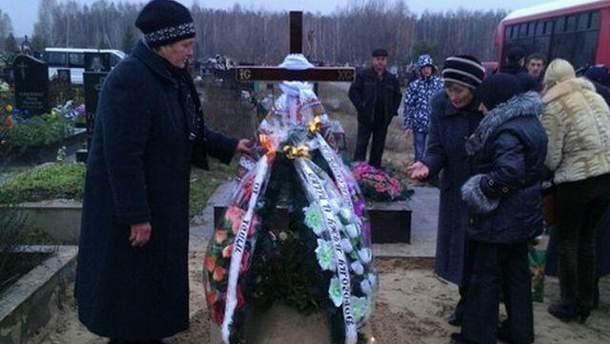 Похорон Мазурка