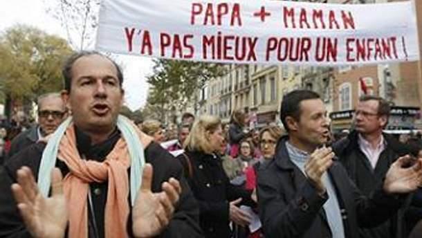 Демонстрації у Франції