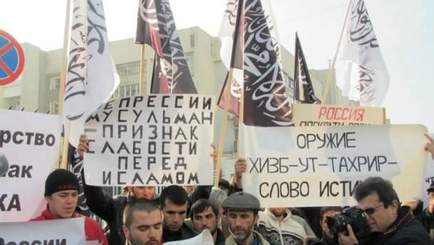 Крымские мусульмане провели митинг под Генконсульством РФ (Фото)