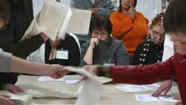 Спостерігачі на виборах