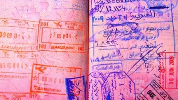 Паспорт без чистих сторінок
