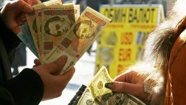 Продаж валюти