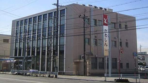 Toyokawa Shinkin Bank в Японии