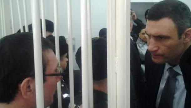 Кличко на суде у Луценко