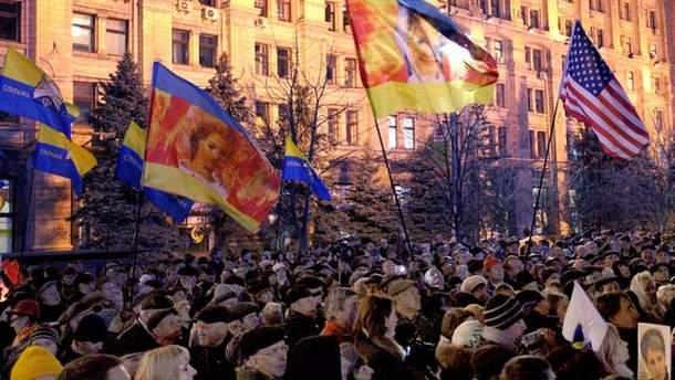 Святкування 8-ї річниці Помаранчевої революції