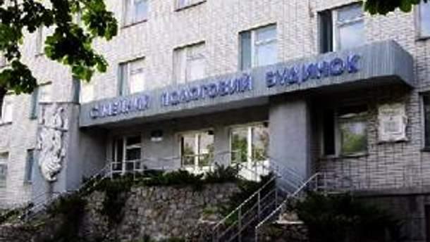 Пологовий будинок у Кременчуці