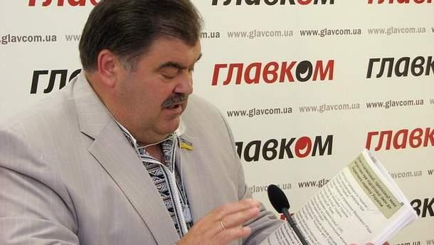 Володимир Бондаренко
