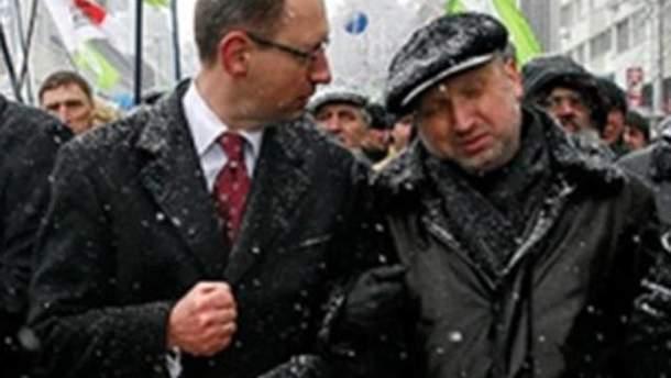 Арсеній Яценюк та Олександр Турчинов
