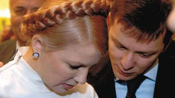 Юлия Тимошенко и Олег Ляшко
