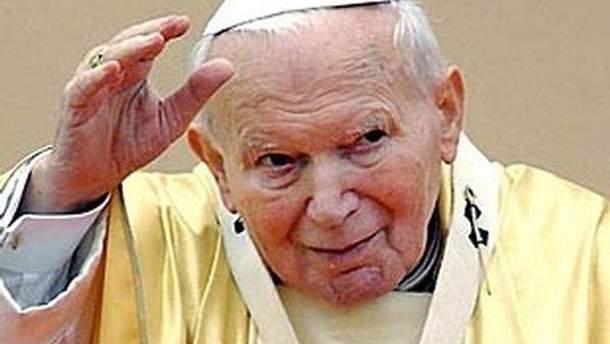 Иоанн Павел ІІ