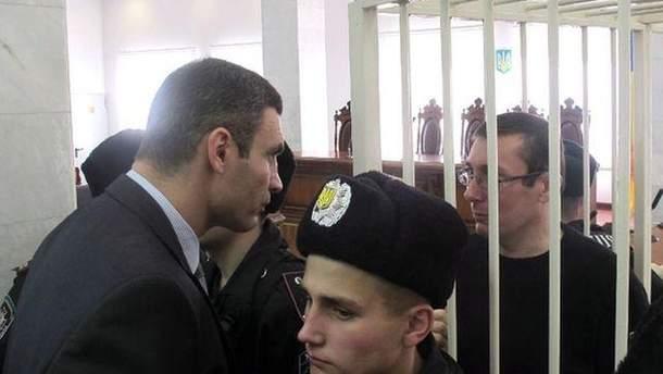Віталій Кличко та Юрій Луценко