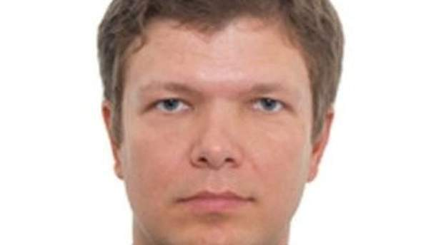 Леонид Емец