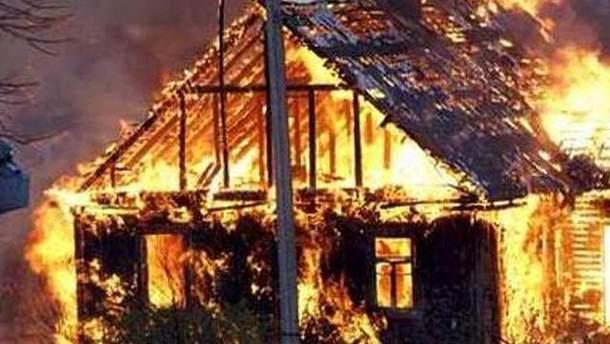 Пожежа в будинку