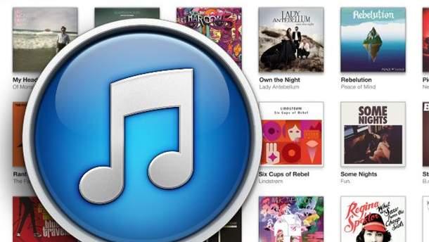 Новая иконка iTunes