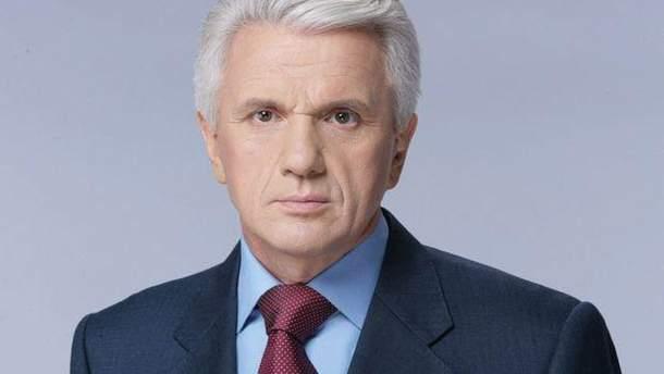 Володимир Литвин