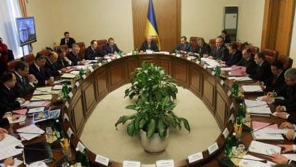 Засідання Кабміну