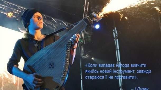 Иван Лузан