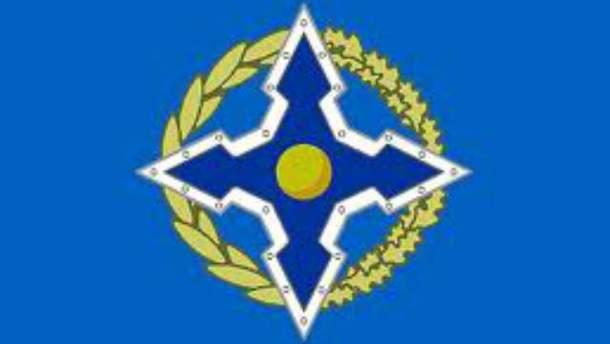 Емблема ОДКБ