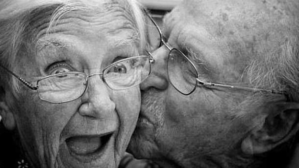 Щаслива старість