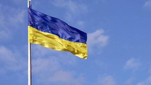 Україна в кінці списку
