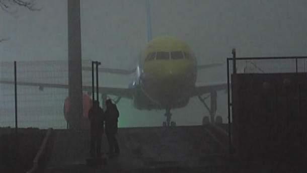 Аеропорт Донецьк