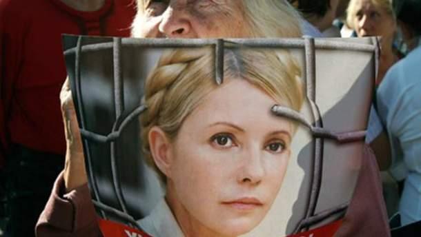 Плакат з Юлією Тимошенко