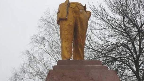 Снесенный памятник Ленину