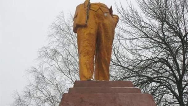 Демонтированный памятник Ленину