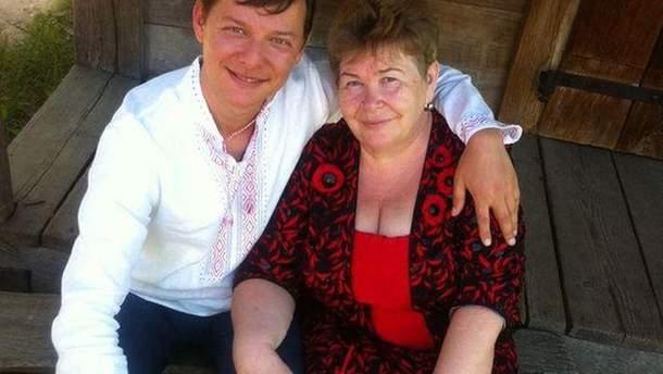 Олег Ляшко та його матір