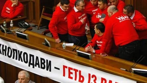 УДАРівці в парламенті
