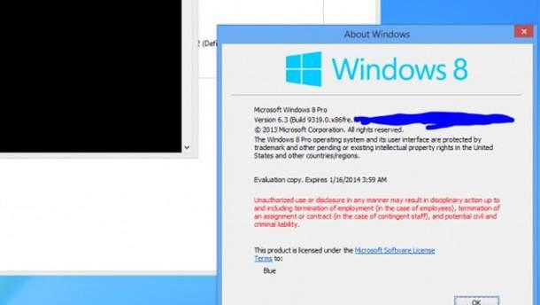 У мережі з'явився перший скріншот Windows Blue (Фото)